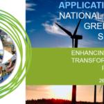 Norvegia: il Green Mountain Data Center